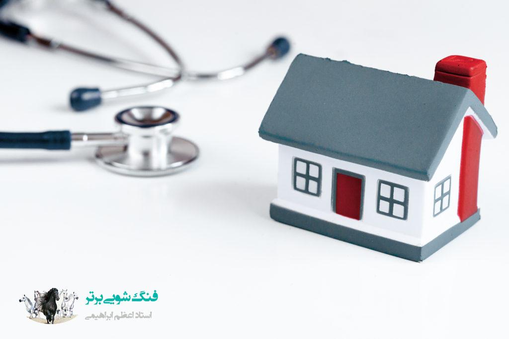 سلامتی در منزل