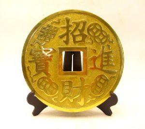 سکه فنگ شویی